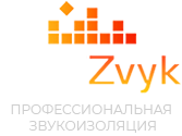 Профзвук - Шумоизоляция в СПб