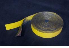 Лента битумная металлизированная самоклеющаяся